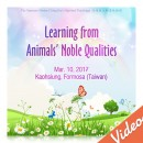 20170310 Learning from Animals' Noble Qualities