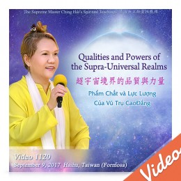 20170909 Qualities and Powers of the Supra-Universal Realms