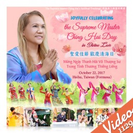 20171022 Joyfully Celebrating the Supreme Master Ching Hai Day in Divine Love