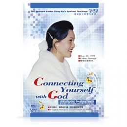 Video-0645-1 Connecting Yourself with God