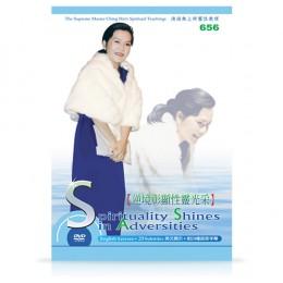 Video-0656 Spirituality Shines in Adversities