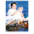Video-0658 One World of Peace through Music