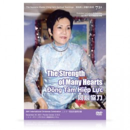 Video-0731 The Strength of Many Hearts
