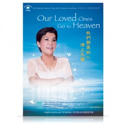 Video-0746 Our Loved Ones Go to Heaven