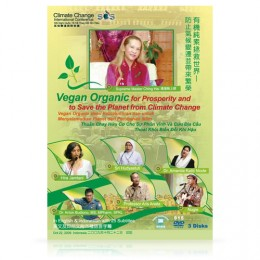 Video-0815(1.2.3) Vegan Organic for Prosperity and to Save the Planet from Climate Change