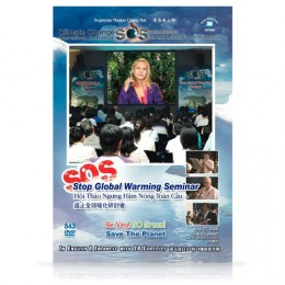 Video-0843 SOS: Stop Global Warming Seminar