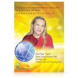 Video-0853 Interview with Supreme Master Ching Hai by East Coast FM Radio