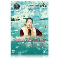 Video-0857 Supreme Master Ching Hai on the Environment: A Great Mission—Saving the Planet