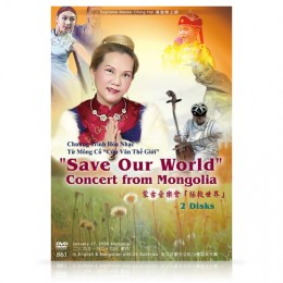 "Video-0861(1.2) ""Save Our World"" Concert from Mongolia"
