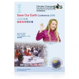 Video-0867(1.2.3) Save Our Earth Conference 2009