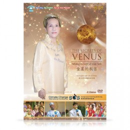 Video-0878(1.2) Supreme Master Ching Hai on the Environment: The Secrets of Venus
