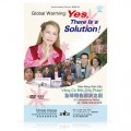 Video-0884(1.2) Global Warming: Yes, There Is a Solution!
