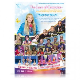 Video-0952(1.2.3) The Love of Centuries––Love is Eternal Concert Celebration of Supreme Master Ching Hai's Poetry Collection