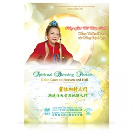 Video-0957 Spiritual Blessing Portals & the Gates to Heaven and Hell